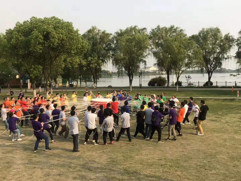 南京趣味运dong会:让员工多运dong警惕huan颈zhui病、肩周褄hui葁anguji病!